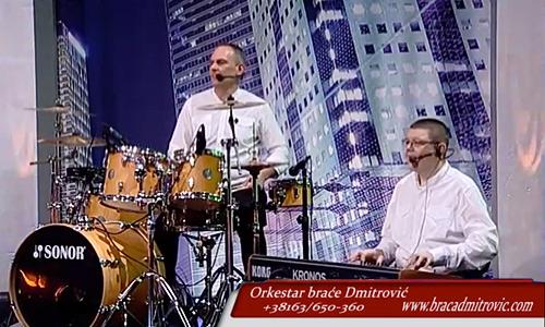 bubnjar i klavijatura bend za svadbe