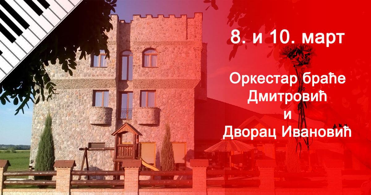 8 mart 2018 i dvorac ivanovic sa amblemom gore desno levo kula dvorca desno tekst